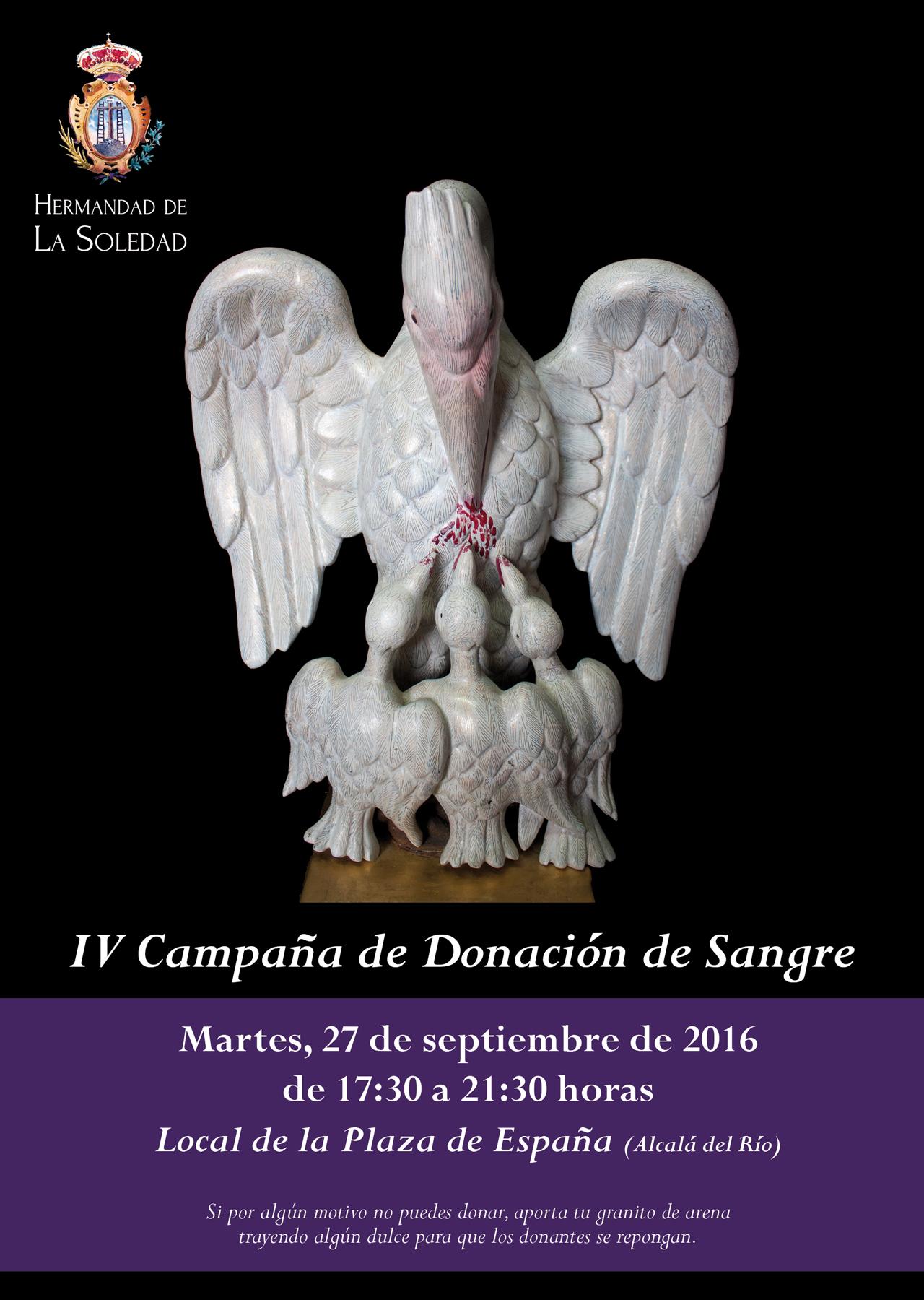 cartel_donacion-sep2016